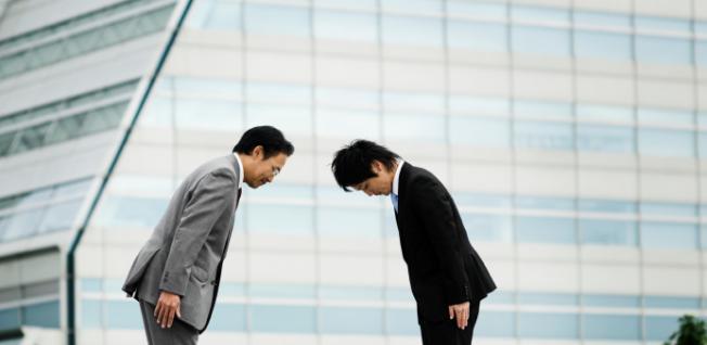 etiquette Japan